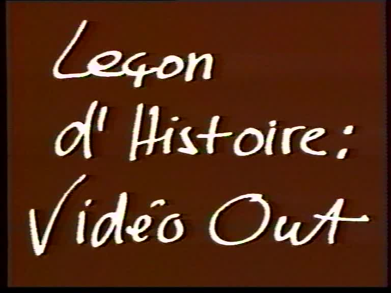 Explosion vidéo (L')